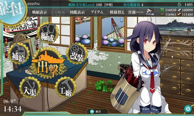 艦これ-208.jpg