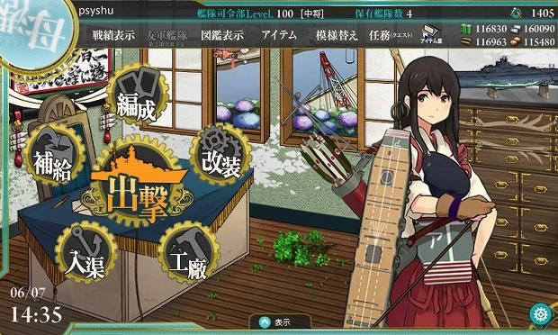 艦これ-209.jpg