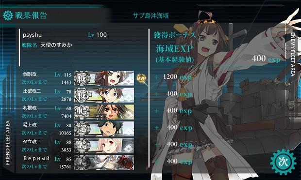 艦これ-213.jpg