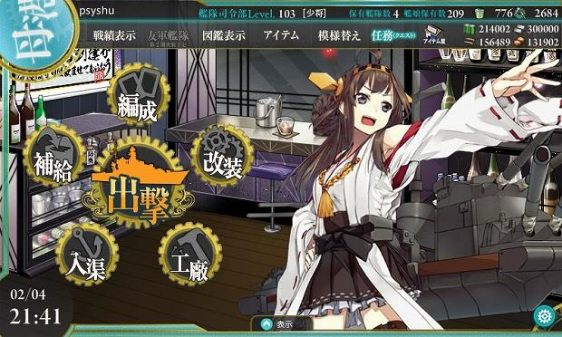艦これ-558.jpg