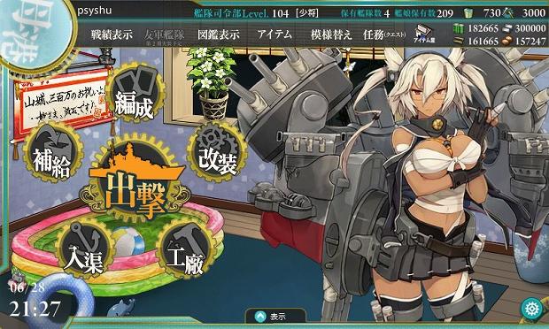 艦これ-852.jpg