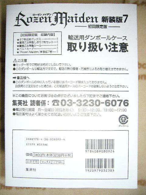 P1110126.JPG