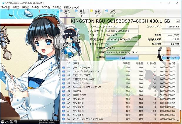 diskinfo_ps.jpg